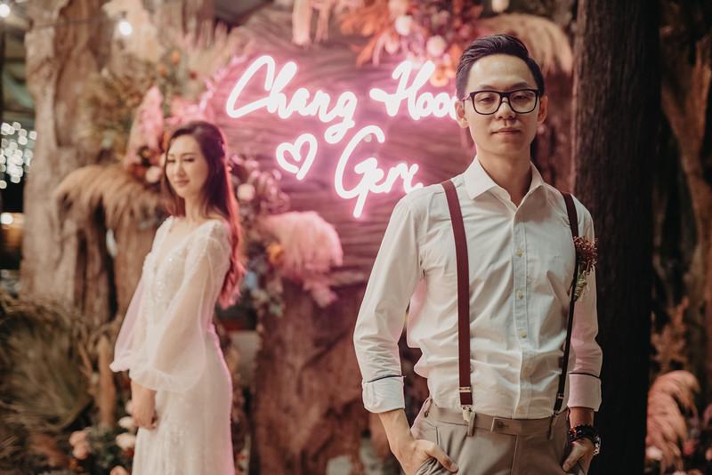 Chang Hooi & Geri ROM v2-1150.jpg