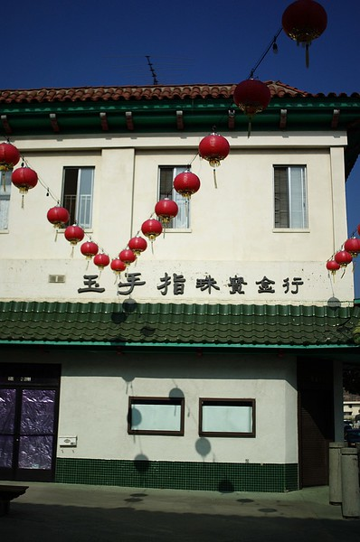 ChinatownWestPlaza005-BuildingAndDecorationsNextToHill-2006-10-25.jpg