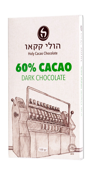 Holy 60% Cacao Dark Chocolate 100gr.jpg