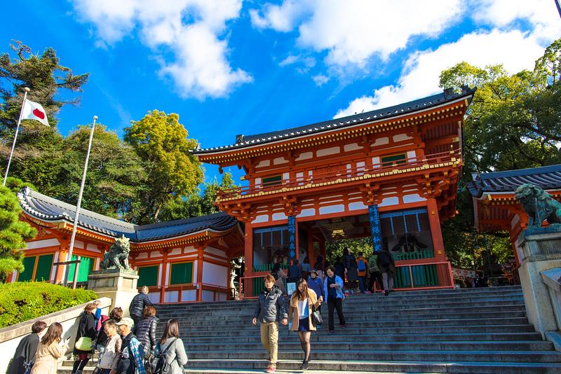 Yasaka Jinja shrine. Editorial credit: beeboys / Shutterstock.com