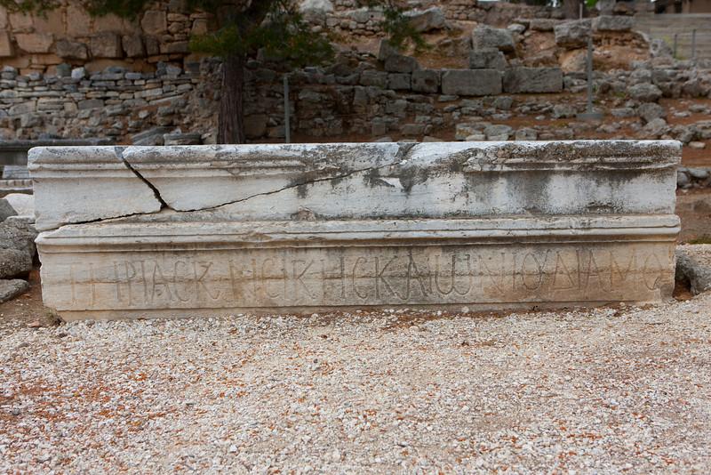 Greece-4-2-08-32960.jpg