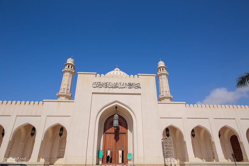 FE2A9049Dhofar-Sultan Qaboos Mosque-Salalah.jpg