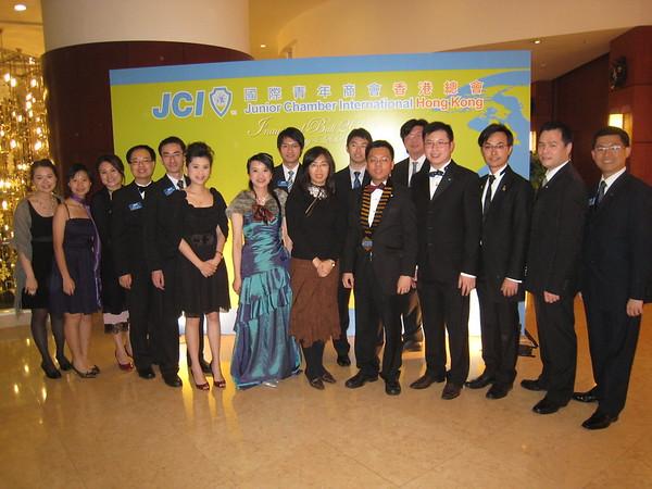 20090104 - 總會就職典禮