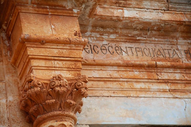 Haghia Triada Monastery, Chania, Crete