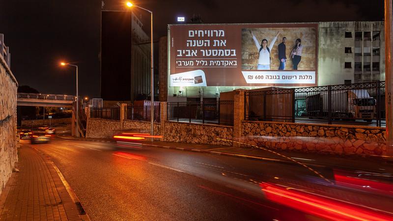 01-20-20-Huge-GalilMaaravi-Haifa-Big (37 of 42).jpg