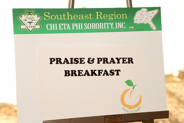 Sunday Praise and Prayer Breakfast