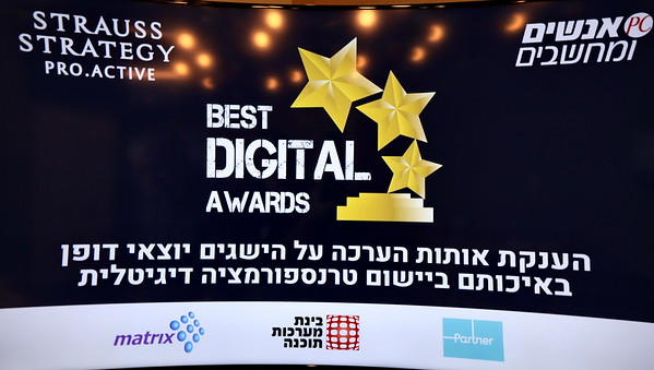 Best Digital Awards 10 - APR - 2019