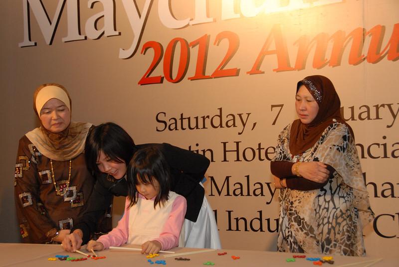 [20120107] MAYCHAM China 2012 Annual Dinner (46).JPG