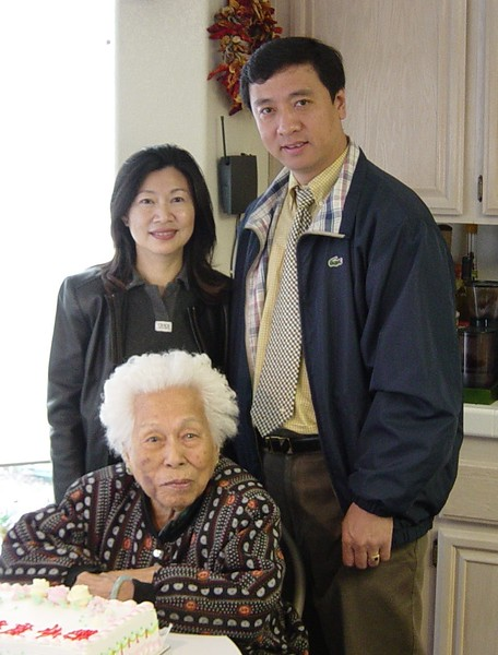 2003-06 Tua-Y at May's Home 001.jpg