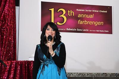 Nshei Chabad Junior 13th annual farbrengen