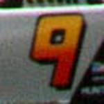 1996 Race Season