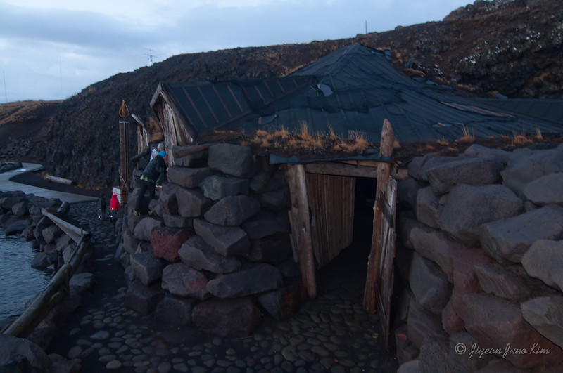 Skessuhellir (Troll Cave) in Keflavík