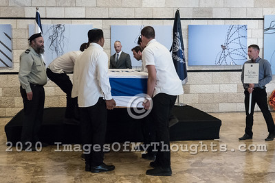 20190605 Israel's First Lady, Nechama Rivlin, 1945 - 2019
