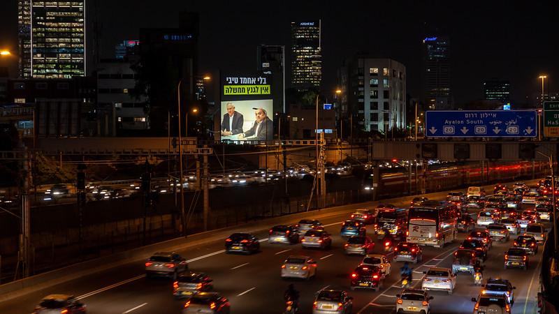 02-24-20-Huge-Likud-TLV-Mozes (23 of 35).jpg
