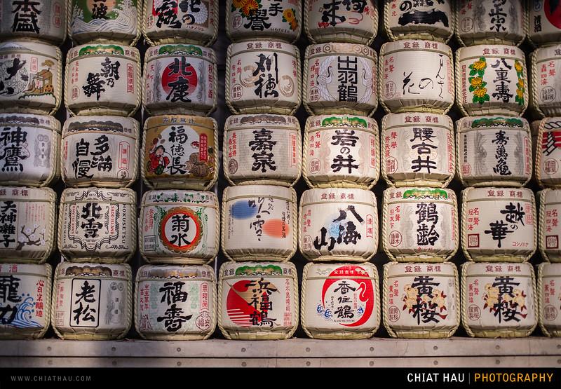 Japan_Tokyo_Apr_2016-128.jpg