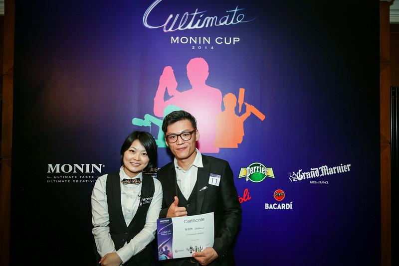 20140805_monin_cup_beijing_0886.jpg
