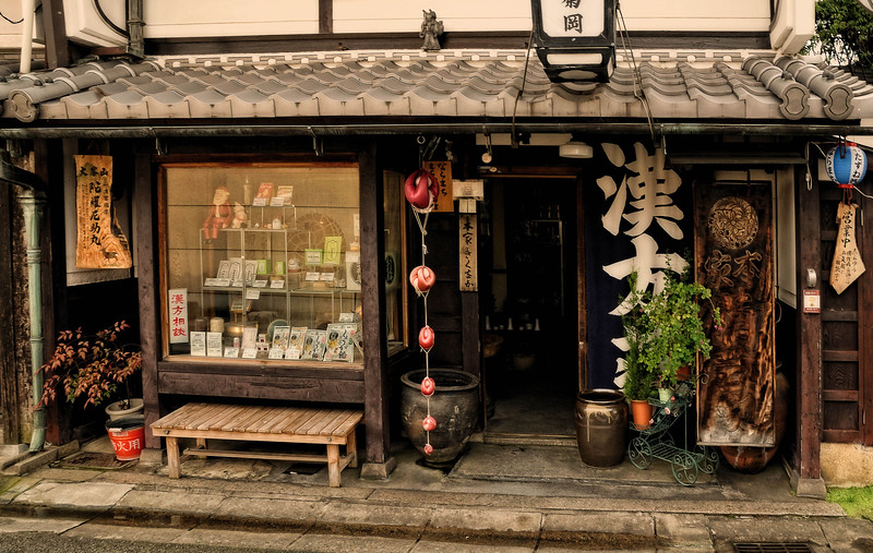 Nara-machi