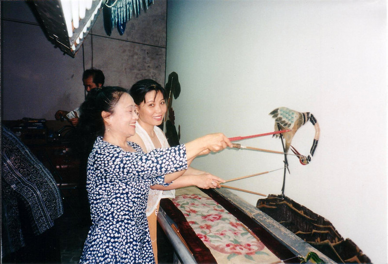 Beijing 1997, how the shadow pupets are used