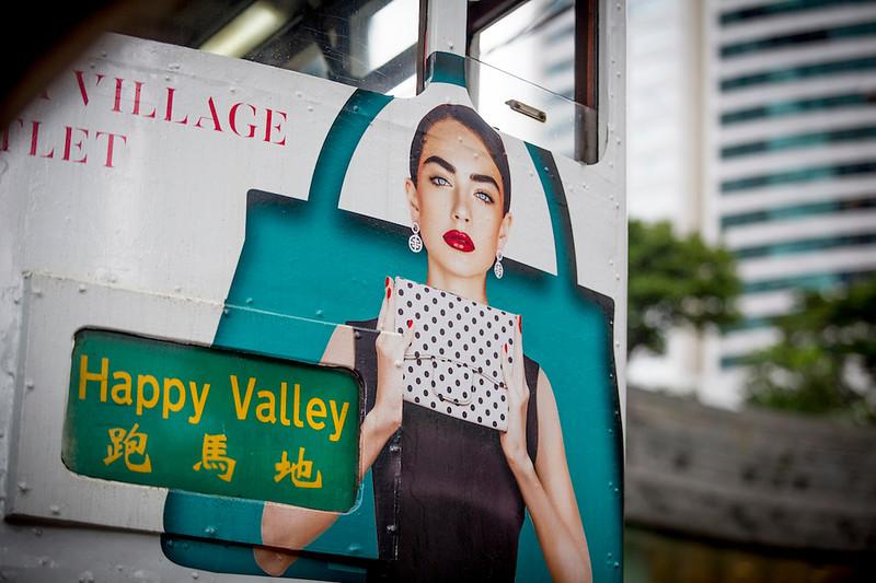 HK tramways100.jpg
