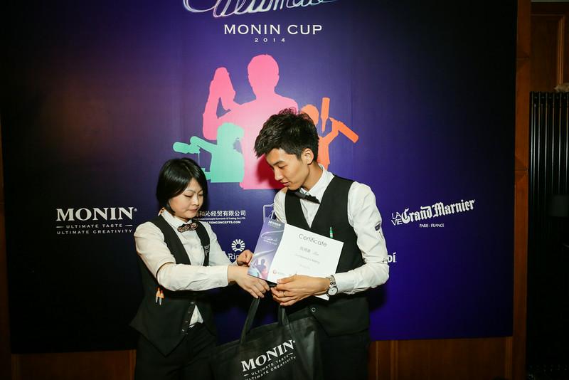 20140805_monin_cup_beijing_0879.jpg