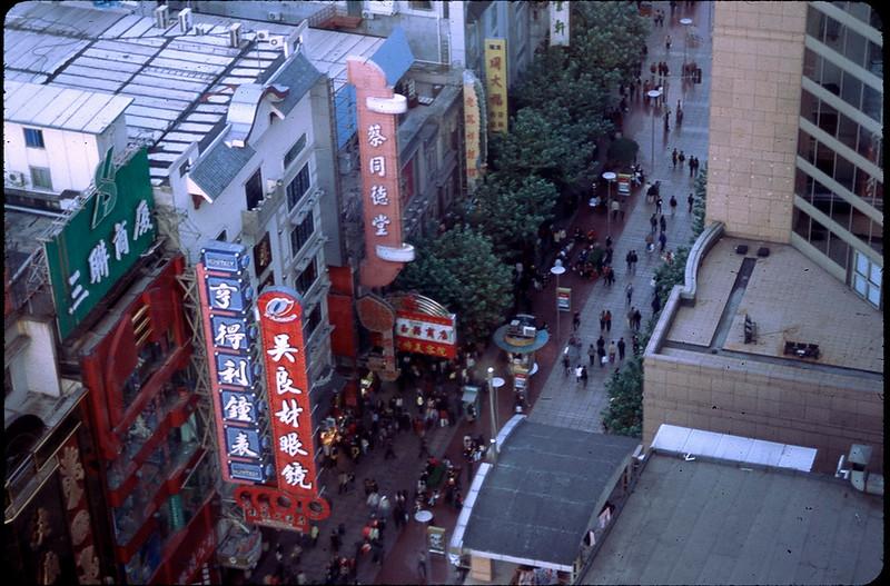 Tibet_Shanghai1_008.jpg