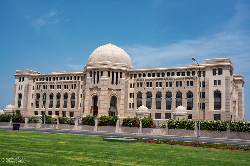 DSC04443-Muscat-Supreme court.jpg