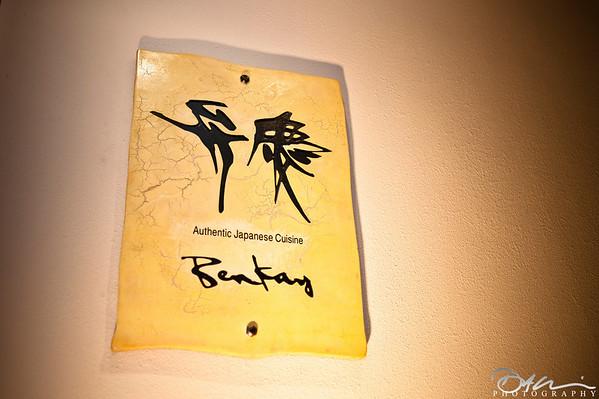 Benkay Event @ Nikko Hotel