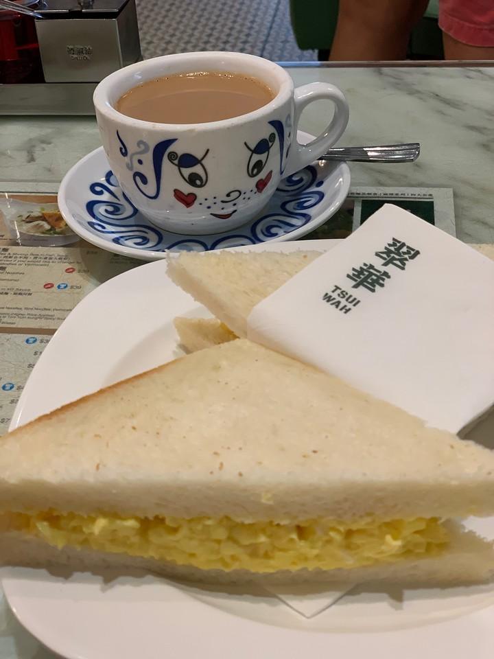 Breakfast at Pitt Street Tsui Wah