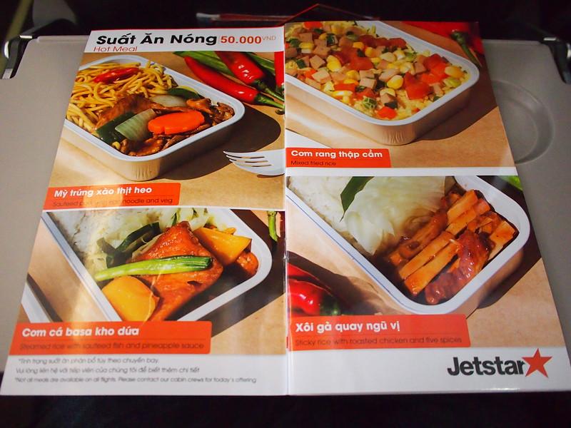 P1141217-menu-items.JPG