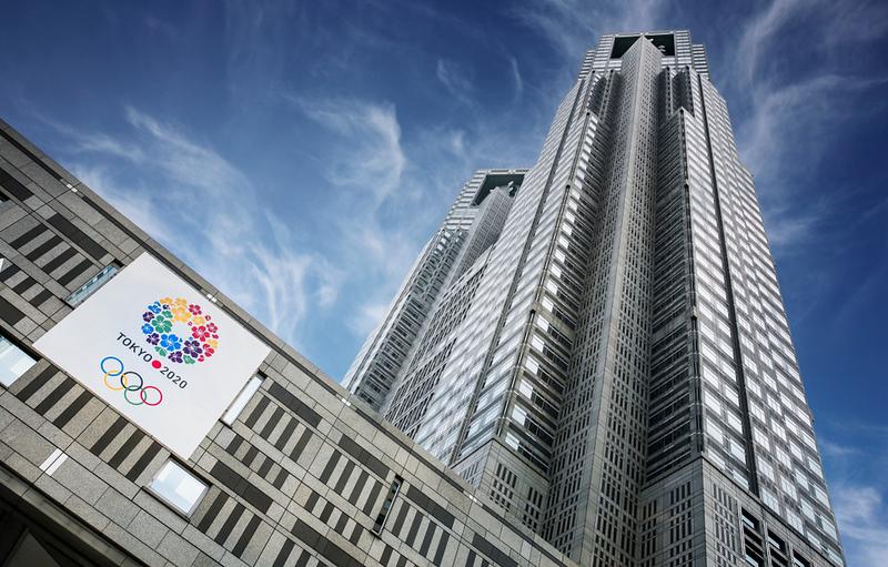 Tokyo Metropolitan Government Building. Editorial credit: Martina Badini / Shutterstock.com