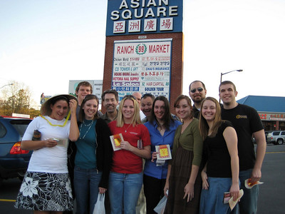 FBC Salado, TX--College Team