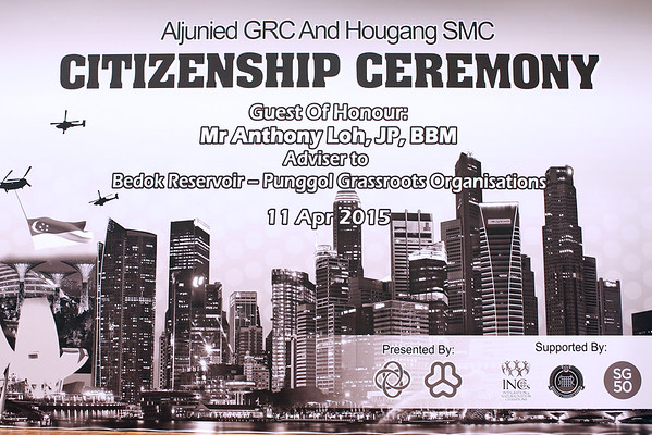 Citizenship Ceremony 2015 (Part 1)