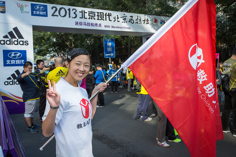 20131020_STC_beijing_marathon_0253.jpg