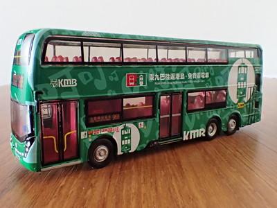 98 KMB E500 MMC 12.8m Tramways livery
