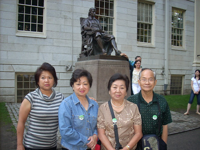 20070811_BostonWashingtonTrip_UKI