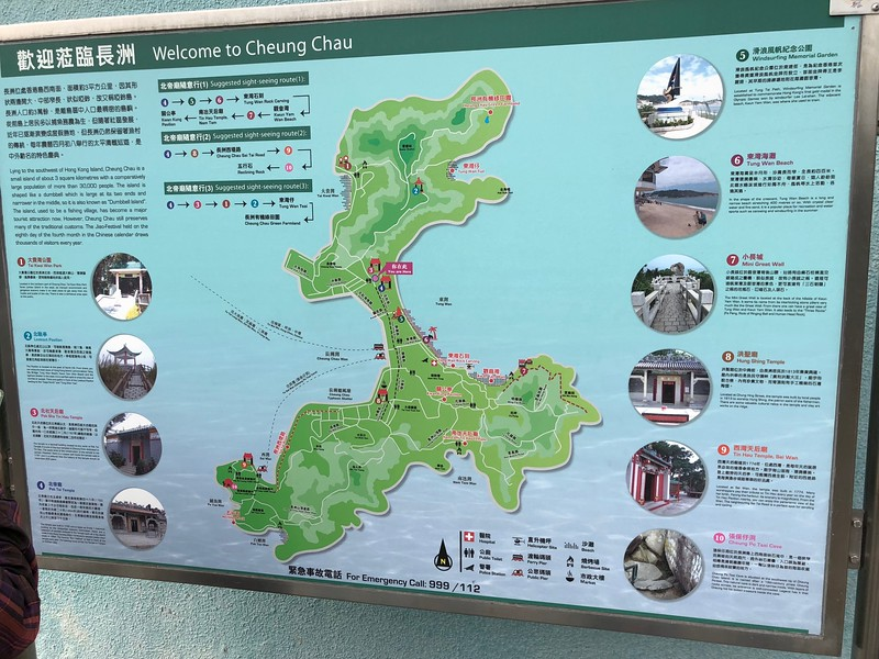 Cheung Chau Tourist Map