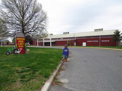 agriculture museum