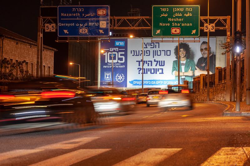 11-25-18 Huge 105 Haifa Big (4 of 17).jpg
