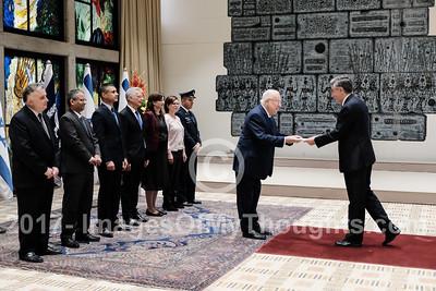 20170516 New Spanish Ambassador to Israel
