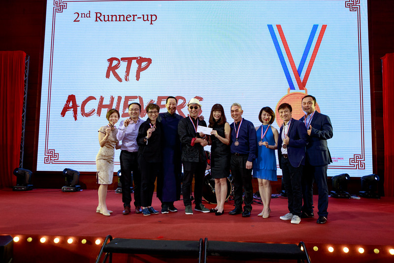 AIA-Achievers-Centennial-Shanghai-Bash-2019-Day-2--537-.jpg