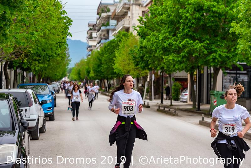 Dromeis-5km (603).jpg