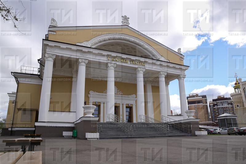 кариев театры, театр кариева