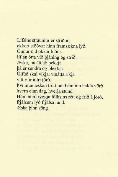 EB-ljóð_0016.jpg