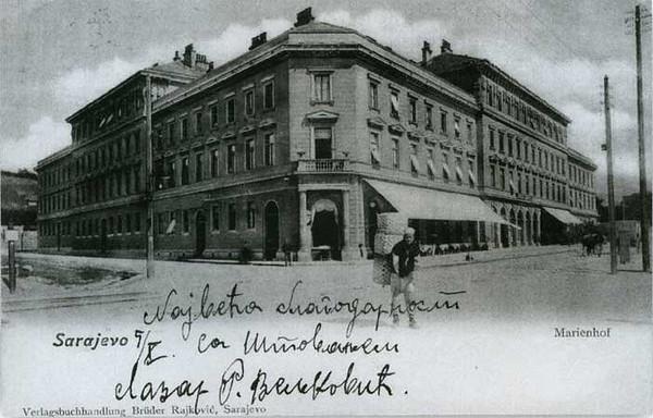 Gradska četvrt Marindvor 1903. g. nazvana po zgradi koju je August Braun, vlasnik ciglane na Kosevu, sagradio svojoj supruzi Mariji.