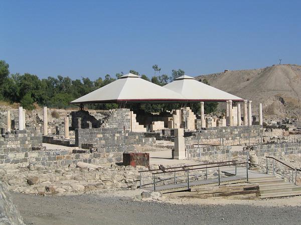 Israel Trip