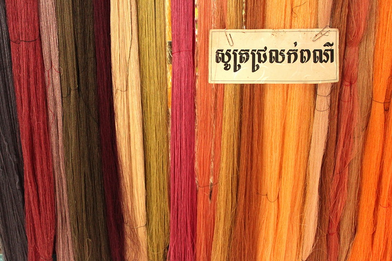 Many colors of silk after being dyed