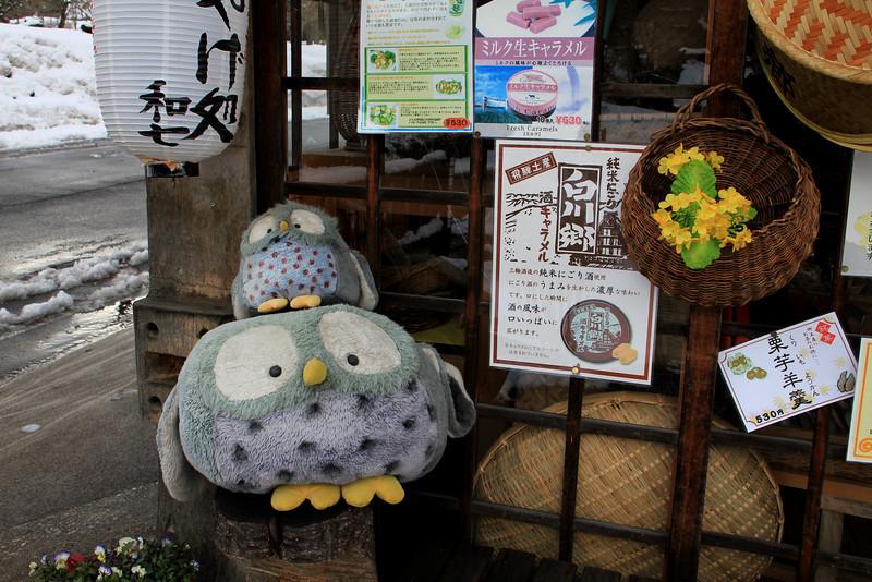 Japan 2012 d085.JPG