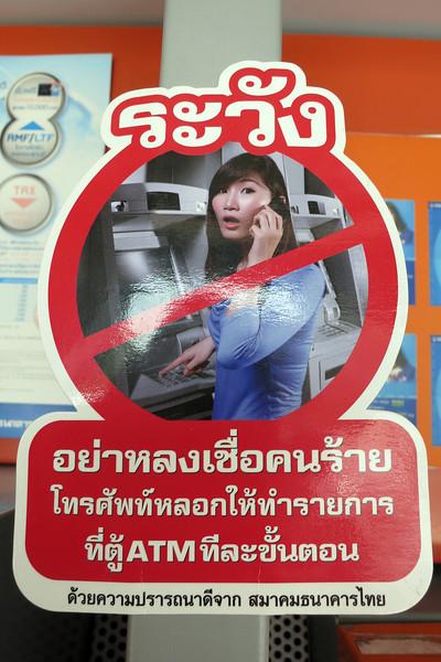 ubon_bank.jpg