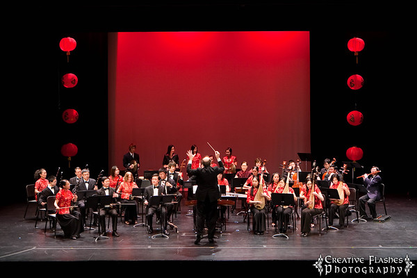 Seattle Chinese Orchestra