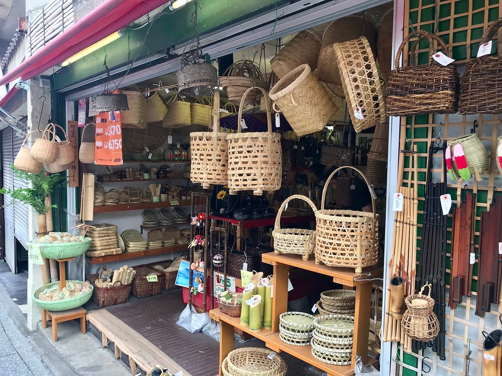 Hand-woven baskets for sale.
